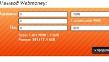 vyvod-vebmani-na-kartu-sberbanka_thumb.jpg