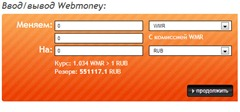 вывод вебмани на карту сбербанка