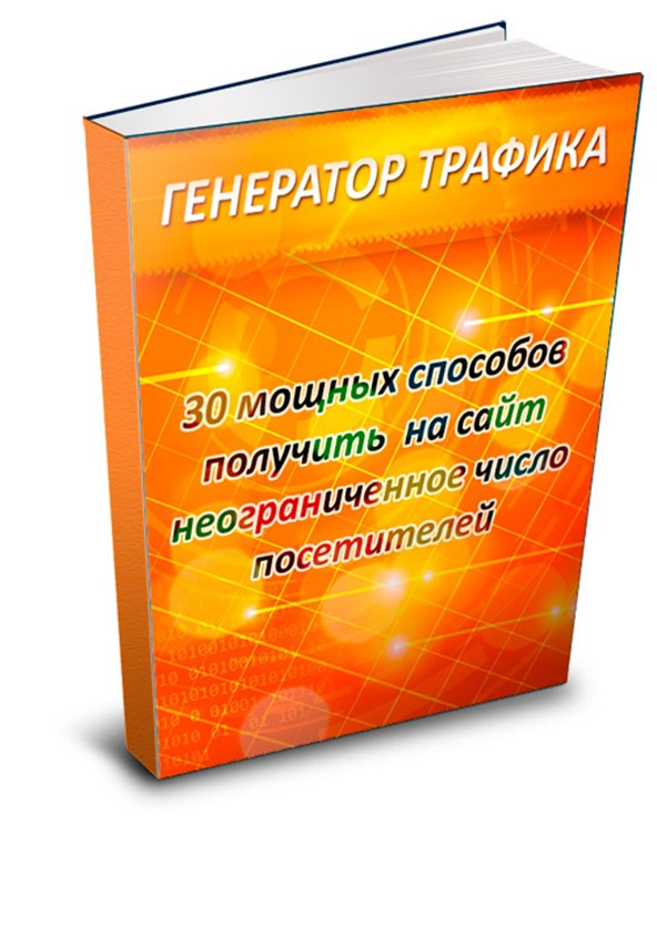 Book2-500