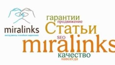 Prodvizhenie-saita-statiami-birzha-Miralinks_thumb.jpg
