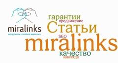Продвижение сайта статьями с помощью Миралинкс