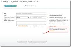 skidka-na-hosting-beget-2