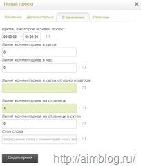 Qcomment-5