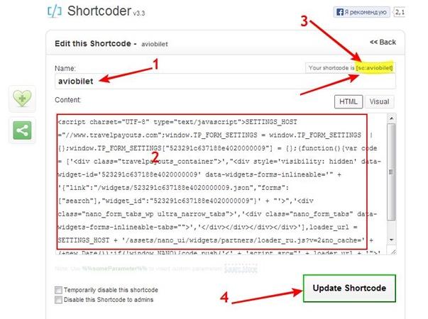 Shortcoder-4