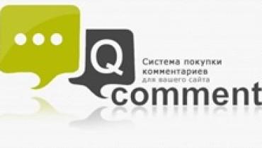 birzha-kommentariev-Qcomment_thumb.jpg
