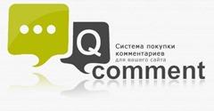 birzha-kommentariev-Qcomment