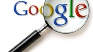 poisk-po-saitu-google_thumb.jpg