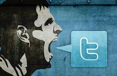 продвижения сайта через Твиттер