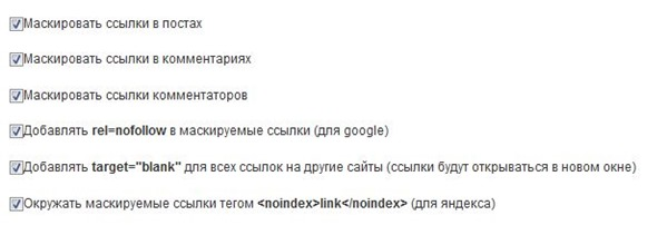 WP-No-External Links-3
