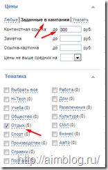 gogetlinks-pokupka-ssy`lok-7