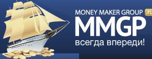 форум MMGP