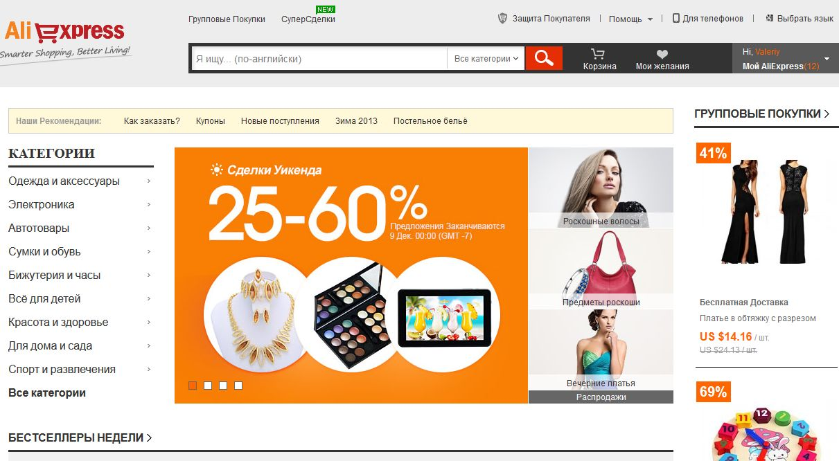 Интернет Магазин Дешевой Одежды Почтой