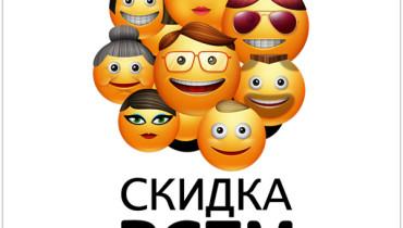 portfolio_idnt_skidka01