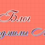Вид лого на фоне сайта
