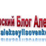 Лого Авторский блог