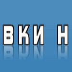 Лого Ставки и спорт