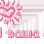 Logo kroha5