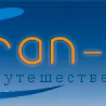 logo-SERGEI-2