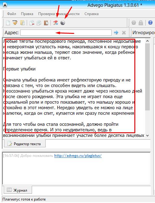 Купить Анонимные Прокси Для Накрутки Подписчиков Одноклассники Social-vzlom com- Top 1 Similar Sites- ZETARANK com