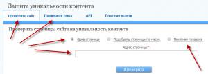 Сервис content-watch.ru