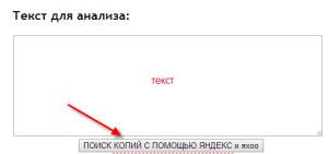 Сервис istio.com