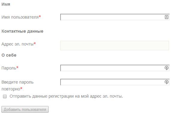 Как сделать форму на сайте wordpress