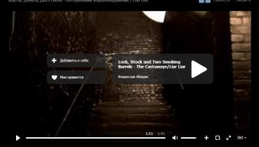 Как добавить видео с ВКонтакта на сайт