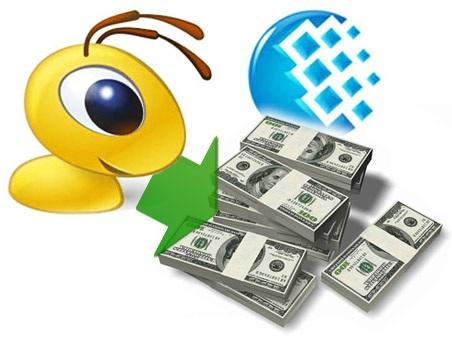 Wmkredit кредит вебмани