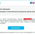 sozdat'-sait-na-uCoz-4