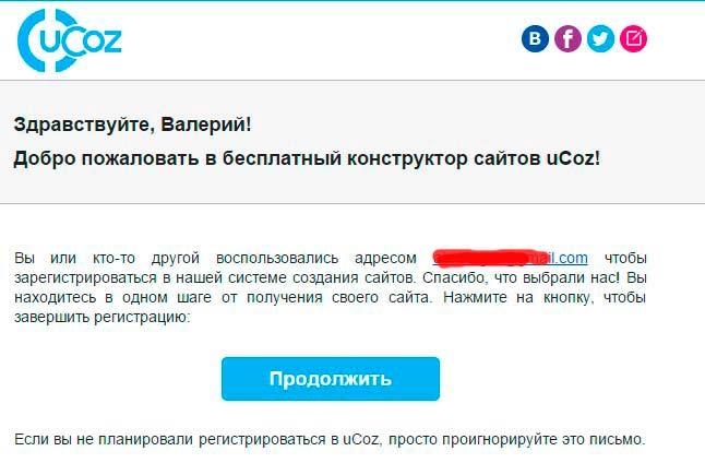 Ucoz дать объявление в поисковики работа в москве свежие вакансии все за последние 3 дня