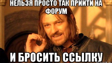 boromir-crowd-marketing